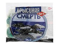Крысиная Cмерть №1, 200 гр