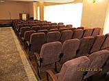 Театральне крісло для залу СТЮАРД з кріпленням до підлоги, фото 5