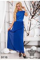 Вечернее женское платье в пол с гипюром 44-46, доставка по Украине