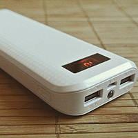 Внешний аккумулятор Remax Powerbox 20000 mAh, white