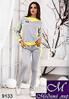 Стильный женский летний спортивный костюм арт. 9133