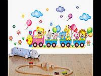Интерьерные виниловые наклейки для детской комнаты веселый паровозик 66*32см.