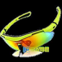 Велосипедные очки BaseCamp BC-102C Green