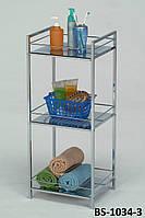 Этажерка для ванной комнаты 3 ярусная Onder metal.
