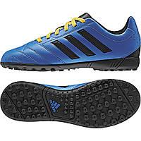 Сороконожки детские Adidas Goletto V TF
