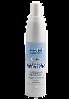 Бальзам для волос «Защита и питание» Estel CUREX Versus Winter, 250 мл.