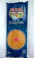 Итальянские макароны Tre Mulini спагетти 1кг