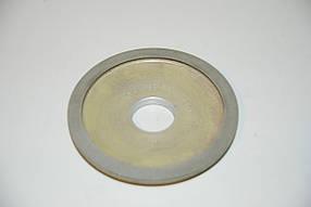 Круг алмазный 12А2-20 150*18*2*10*32 125/100 БАЗИС (ЗАИ)