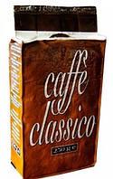 Кава Caffe Classico 80А/20Р 250г