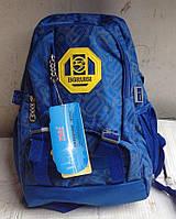 Школьный рюкзак №1507 (синий)