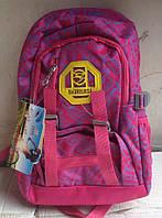 Школьный рюкзак №1507 (малиновый)