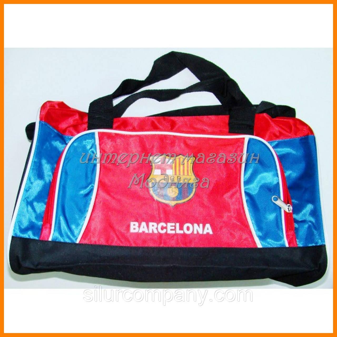 ac14c48fe657 Подростковые сумки   Сумка спортивная Barcelona 43х20 см: продажа ...