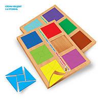 Методика Никитина Сложи квадрат 3 уровень, 12 квадратов. Материал: дерево. Размер: лист А-3