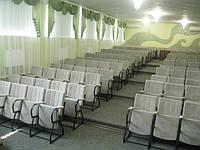 Театральные кресла для всех видов залов от Производителя!
