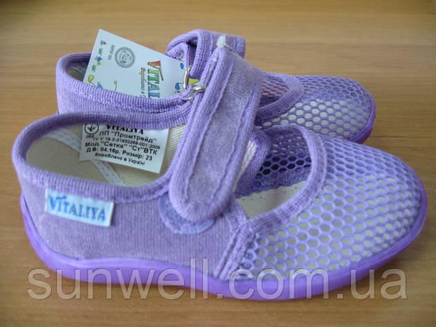 Тапочки Сіточка для дівчинки, взуття Vitaliya, ТМ Віталія Україна, р-р 26, фото 2