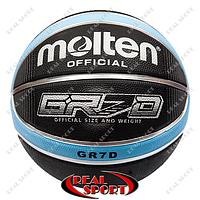 Мяч баскетбольный №7 Molten BGRX7D-KLB (резина, бутил, сине-голубой)