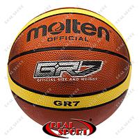 Мяч баскетбольный резиновый №7 Molten BGRX7-TI (резина, бутил, оранжевый)