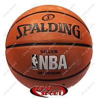 Мяч баскетбольный №7 Spalding 83016Z NBA Silver Outdoor