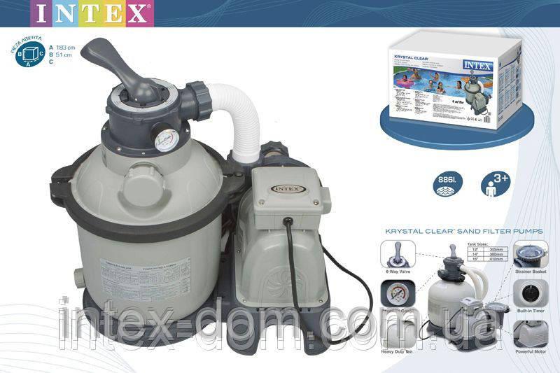 Песочный фильтр-насос Intex 56686\28644 интекс Производительность насоса 4500 л/час. киев