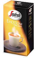 Кофе молотый Segafredo EMOZIONI, 250 г 100% арабика