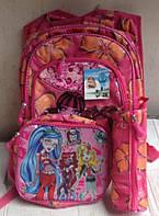 """Школьный рюкзак с сумочкой и пеналом """"MONSTER HIGH"""" №0820 (розово-персиковый)"""
