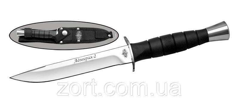 Нож с фиксированным клинком Адмирал