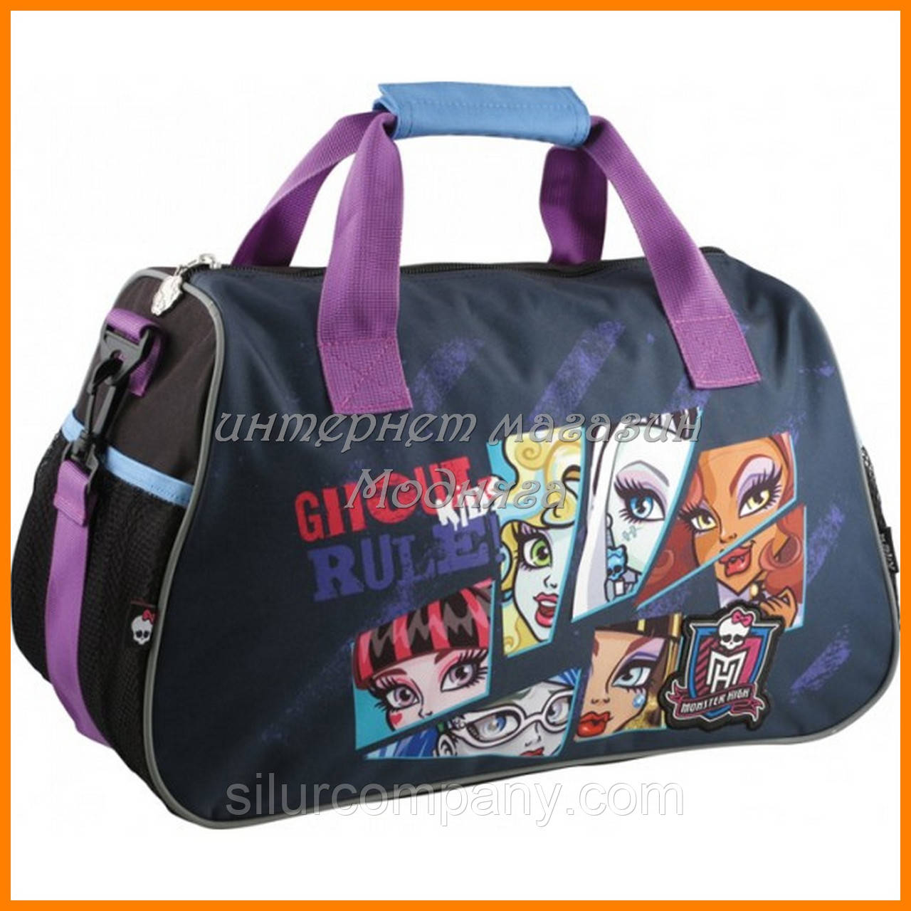 37b1d6a2d108 Стильные немецкие сумки   Сумка