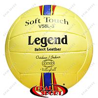 Мяч волейбольный Legend VB-3566 (PVC, №5, 3 слоя, сшит вручную)