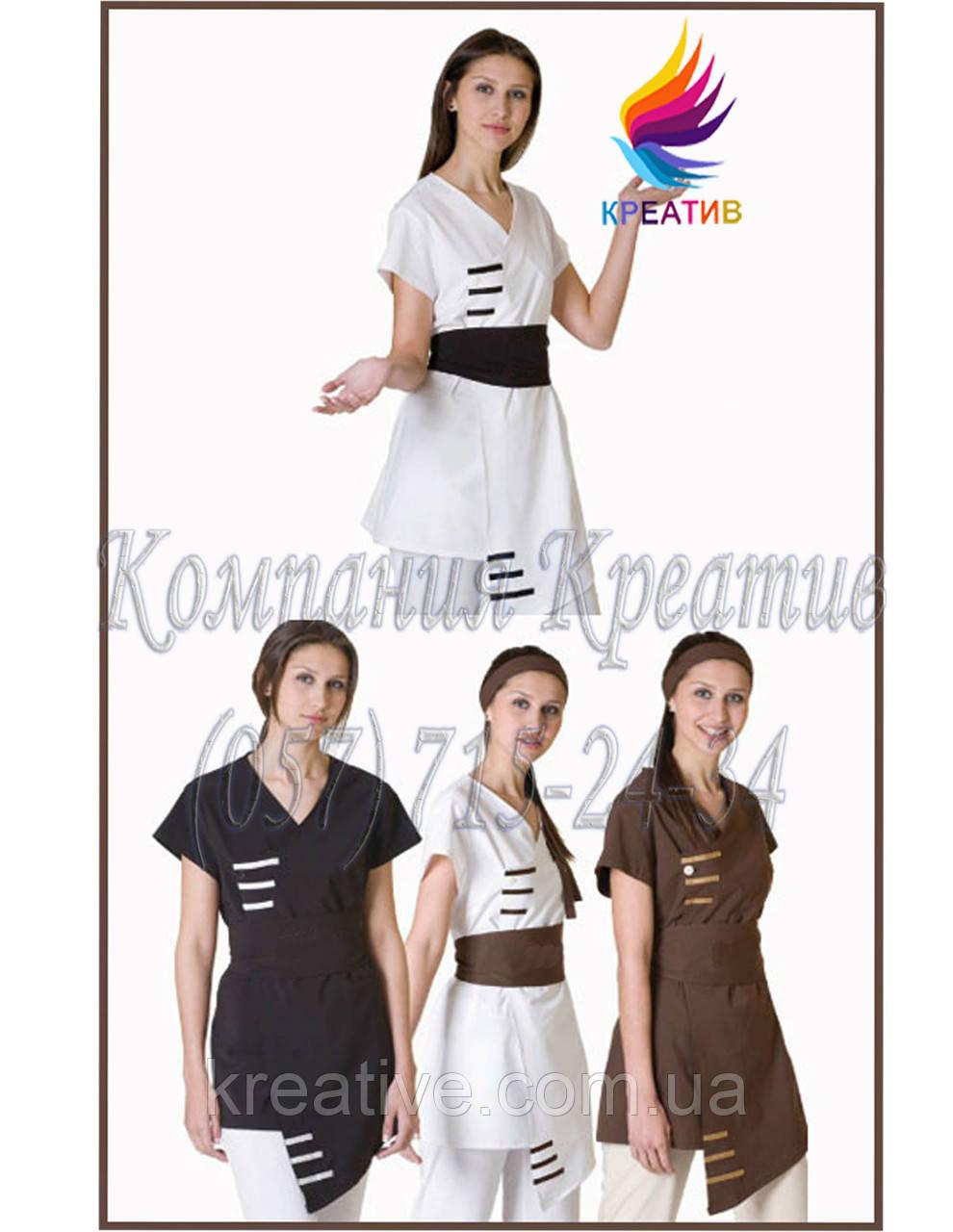 Униформа для сотрудников ресторанов и кафе (от 50 шт.)