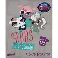 Школьный дневник Kite Pet Shop (PS15-261K)