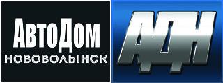 """Интернет-магазин """"АвтоДом Нововолынск"""""""