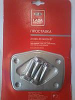 Проставка задней ступицы ВАЗ-2108-2170 Granta (отрицательный развал) (фирм. упак. LADA)