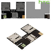 Коннектор SIM-карты для HTC Desire 500 Dual Sim, оригинал