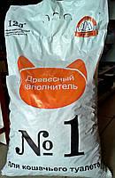 SUPER CAT (Супер кет) №1 древесный наполнитель, Стандарт плюс 3 кг