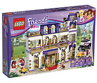 LEGO Friends Гранд-отель в Хартлейке 41101