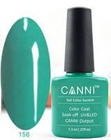 Гель лак Canni 158 зеленый морской