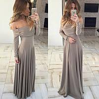 Платье со сборками на открытых плечах, фото 1