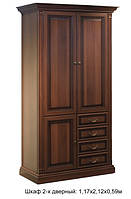 Шкаф 2-х дверный Набукко (Скай ТМ)