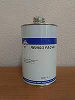 Масло для компрессоров автомобильных кондиционеров  FUCHS RENISO PAG 46 (1 л.)