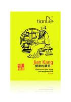 Пластырь для суставов «Янканг» -  противовоспалительное действие, стимулирует обменные процессы (Тианде)