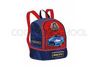 Рюкзак дошкольный CF85657