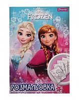 """Детская Раскраска А4 """"Frozen"""" 740648 1 Вересня, 12 стр"""