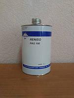 Масло для компрессоров автомобильных кондиционеров  FUCHS RENISO PAG 100 (1 л.)
