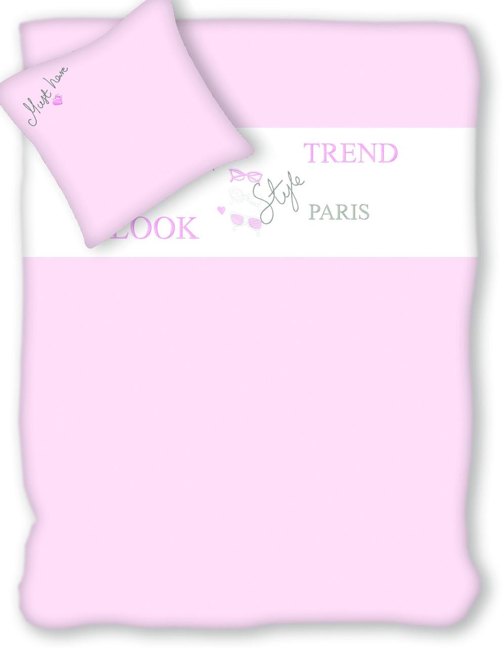 """Постельное белье 200x160 """"Fashion Pink"""", Meblik (Польша)"""
