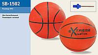 Мяч баскетбольный резиновый SB-1502