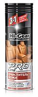 Hi-Gear HG 5218 Очиститель кожи пенный 340мл