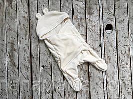 Универсальный спальник-человечек 0-6 м конверт кокон молочный