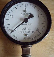 Манометр ОБМ-1-100