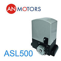 AN-Motors ASL500KIT
