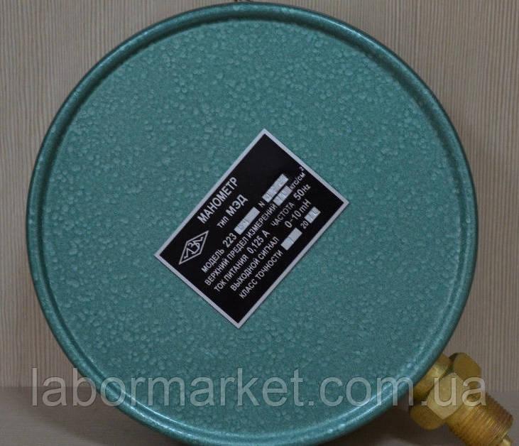 Преобразователь давления типа МЭД 22364 (манометр, мановакуумметр)  - Лабораторный маркет в Харькове